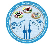 13th Asian Shooting Championship @ Kuwait City | Kuwait
